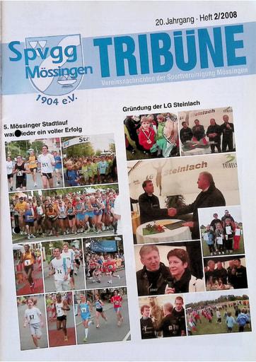 Spvgg Tribüne 2008-2